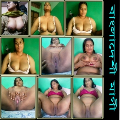 Bangladesh - N