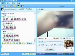 asian-cam-shows-part-4-eleanora-from-kinkyandlonelycom