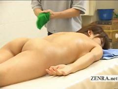 Nude Japanese Milf Has Her Exposed Plump Ass Massaged