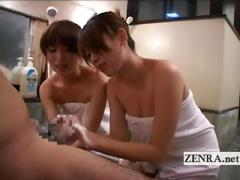 Weird Japanese CFNM penis washing bathhouse threesome