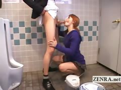 Subtitled CFNM Japanese penis washing by mouth course