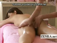 Japanese Anal Massage